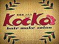 Kocka (コチカ) ロゴ