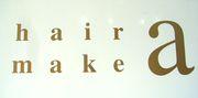 hair make a (アップロード) ロゴ