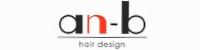 an-b hair design 上尾店 (アンビーヘアデザイン) ロゴ