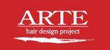 ARTE-hair design project- (アルテ) ロゴ