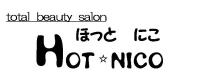 HOT☆NICO (ホットニコ) ロゴ