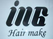 ING HAIR (アイ エヌ ジー ヘアー) ロゴ