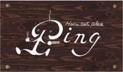 Hair  cut place Ping (ヘアカットプレイス ピン) ロゴ